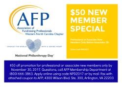AFP coupon